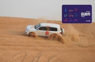 Dubai: iVenture Card Dubai-Attraktionen-Pass