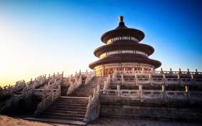 Beijing: Private and Personalized Guided Tour