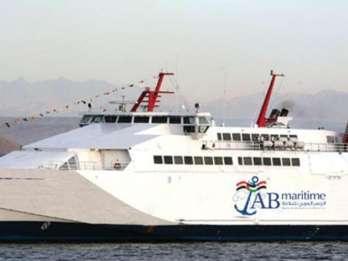 Transfer zwischen Hurghada und Scharm-el-Scheich per Fähre