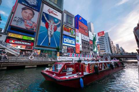 Osaka: Dotonbori's Bridges 20-Minute Cruise