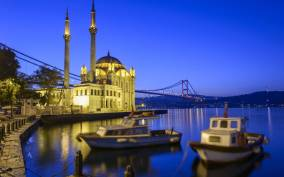 Bosphorus Cruise and Istanbul's Asia: Full-Day Tour