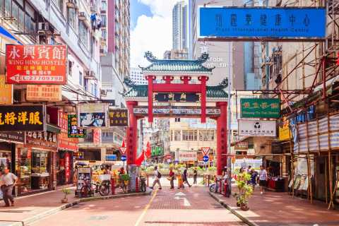 Hong Kong: Ladies Market & Temple Street Night Market Tour