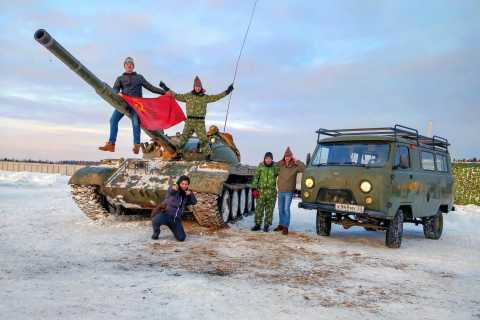 Moscow: Tank Riding and Bazooka Military Experience