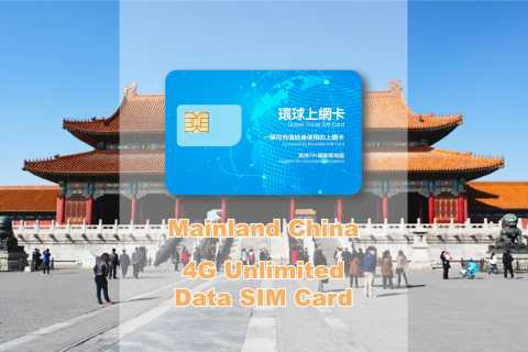 Beijing: 30-Day China SIM Card Delivery (Google/ IG Access)