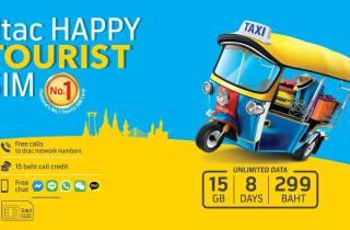 Flughafen Don Mueang, Thailand: 4G-DTAC-SIM-Karte für 8 Tage