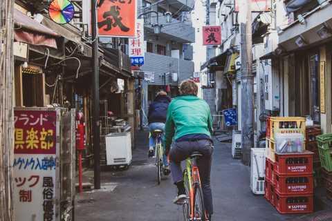 Tokyo: Private West Side Vintage Road Bike Tour