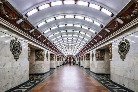 Saint Petersburg: Private 3-Hour Metro Tour