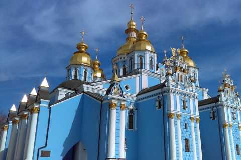 Kiev: Ancient Kiev Walking Tour