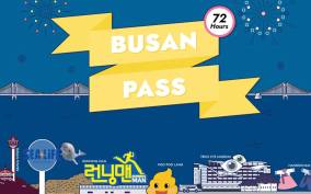 Busan: 72-Hour Attraction Pass With Busan Tower & More