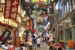 Kyoto: Walking Tour in Gion with Breakfast at Nishiki Market