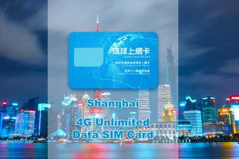 Shanghai: 30-Day Google/IG Access SIM Card with Delivery