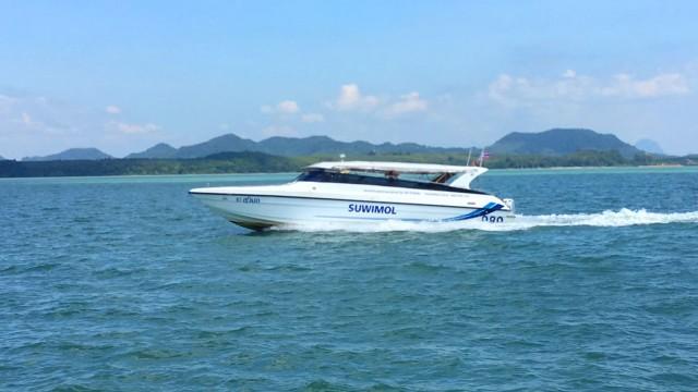 Phuket: Boat Transfer To Koh Yao Yai