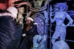 Reykjavik: entrada mágica no bar de gelo e bebida de boas-vindas