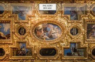 Venedig: Dogenpalast, Markusdom & Gondelfahrt - Kombiticket