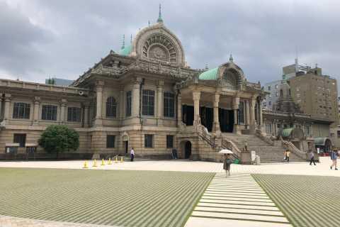 Tokyo: Ginza Architecture Tour