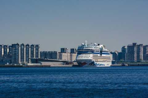 St. Petersburg: Baltic Cruise around Vasilyevsky Island