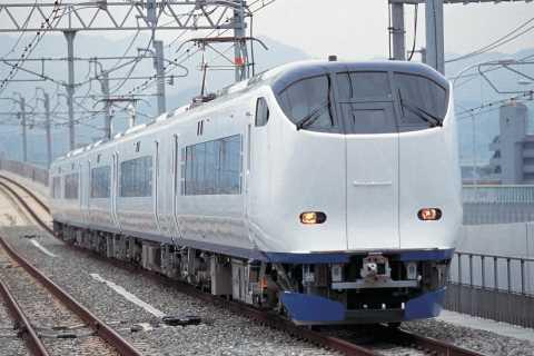 Osaka and Kyoto Airport: Haruka Express Transfer