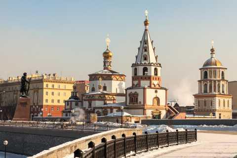 Irkutsk: 3-Hour Private City Tour