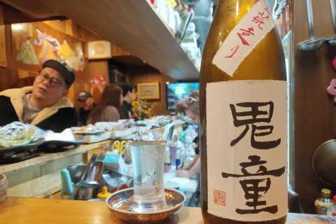 Osaka: Local Food Beyond Dotonbori Small Group Tour