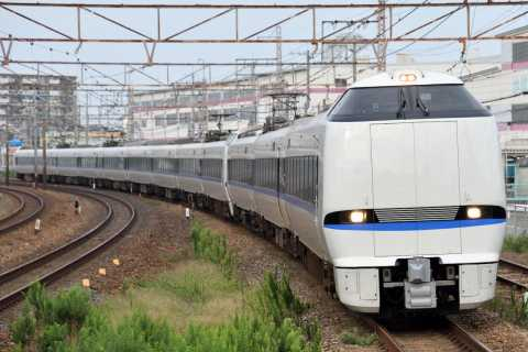Von Kanazawa: One-Way Thunderbird Train Ticket nach Osaka