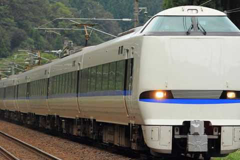 Von Osaka: One-Way Thunderbird Train Ticket nach Kanazawa