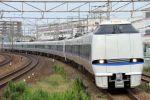 From Kanazawa : One-Way Thunderbird Train Ticket to Kyoto
