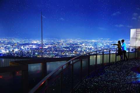 Osaka: Umeda Sky Building Observatory Entry Ticket