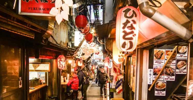 Tokyo: Evening Photography Tour