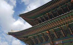 Seoul: Palace, Cheonggyecheon Stream and City Wall Tour