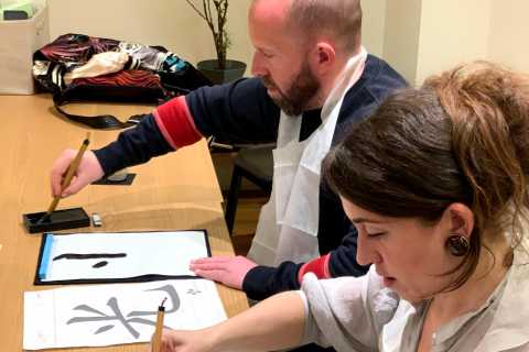 Kyoto: Japanese Calligraphy Class