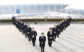 Shanghai: Hongqiao Airport VIP Fast Track Service