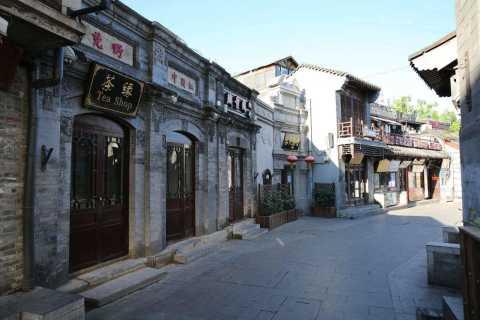 Hutongs: Walking Tour to Shichaihai & Prince Gong's Mansion