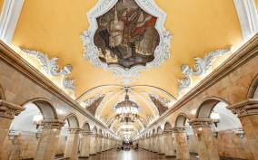 Moscow: Moscow Metro Small Group Tour