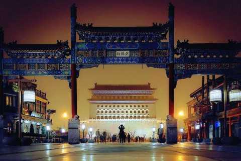Beijing: Private Night Photo Tour