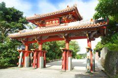 Naha: Tour pelo Castelo Shurijo com guia de áudio e almoço