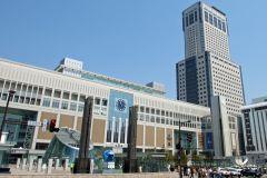Sapporo: Ingresso de admissão ao Observatório da Torre JR