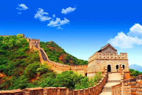 From Beijing: Badaling Great Wall Private Tour