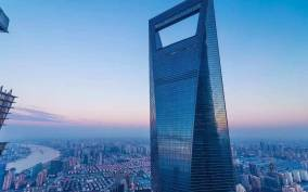 Shanghai World Financial Center: Observatory Deck Ticket