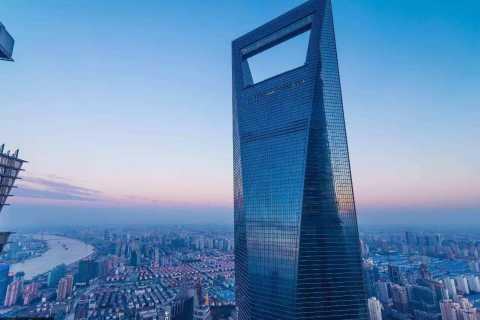 Shanghai World Financial Center: Observatory Deck Ticket