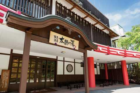 Osaka: Railway Pass & Taiko-no-yu Arima Onsen Entrance