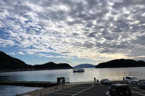 Kyoto: gita giornaliera privata ad Amanohashidate e Ine