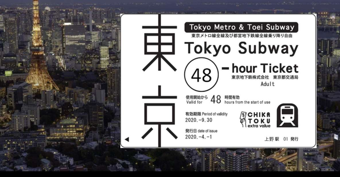 Tokyo: 24-hour, 48-hour, or 72-hour Subway Ticket