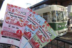 Hiroshima: passe turístico hop-on-hop-off