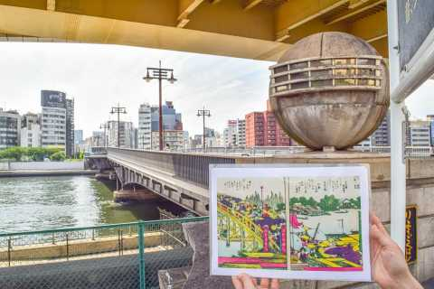 Tokyo: Sumida Private Walking Tour with Hokusai & Edo Museum