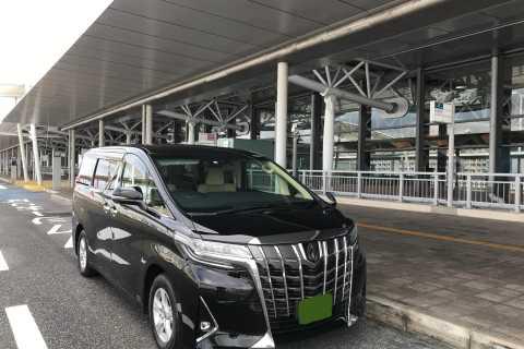 Kyoto: trasferimento privato da o per l'aeroporto di Kansai