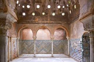 Granada: Eintrittskarten für muslimische Denkmäler