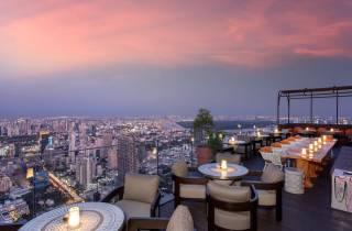 Bangkok: MahaNakhon Sky Bar 3- und 4-Gänge-Luxus-Abendessen