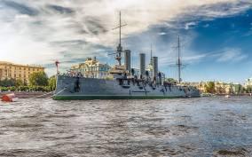 St. Petersburg: Cruiser Aurora Entrance Ticket & Audio Guide