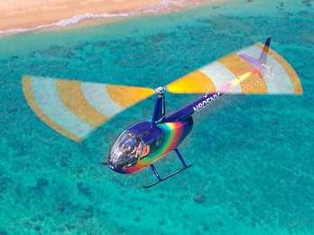"Oʻahu: ""Pfad zum Pali""-Helikoptertour (mit oder ohne Türen)"