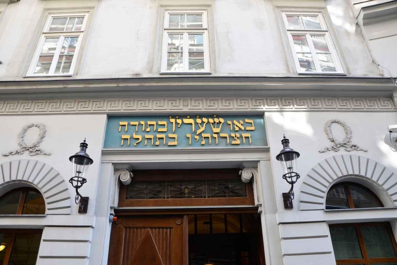 Jüdisches Wien: Stadtsynagoge Führung